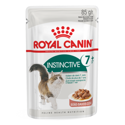 Royal Canin Wet Instinctive 7+ Gravy Cat Food Pouches